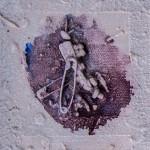 """""""Колекционер на следи"""", детайл 4"""